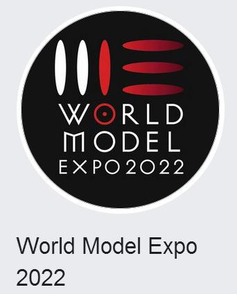 World Model Expo Team
